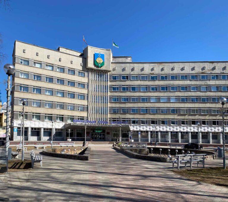 Вас приветствует Совет МО ГО «Сыктывкар» Представительный орган муниципального образования городского округа «Сыктывкар»