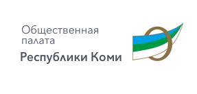 Общественная палата Республики Коми