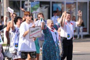 Депутаты Совета Сыктывкара высоко оценили праздничные мероприятия, посвященные 95-летию Республики Коми