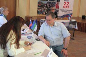 Валерий Козлов принял участие в предварительном голосовании по определению кандидатов на выборы в Госдуму РФ