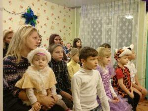 В центре «Подросток» прошел новогодний праздник для детей, попавших в трудную жизненную ситуацию