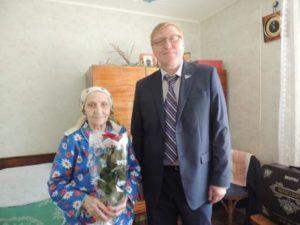 90-летний юбилей
