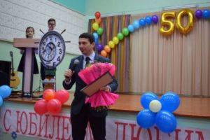 Сыктывкарская общеобразовательная школа № 1 отметила своё 50-летие