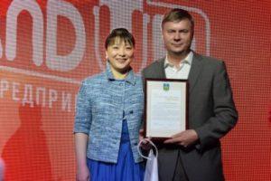 Представители бизнес-сообщества Сыктывкара были отмечены на городском уровне