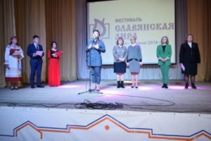 В течение месяца в Сыктывкаре будут говорить о великой силе русскоязычного наследия