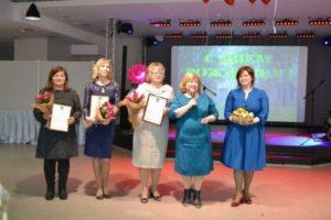 Сотрудники Социально-реабилитационного центра для несовершеннолетних получили благодарственные письма от председателя Совета Сыктывкара