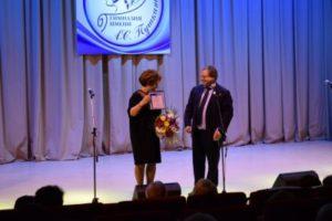 Пушкинская гимназия приняла поздравления с 80-м днем рождения