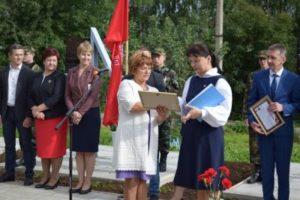 Аллея Славы Героев Советского Союза, уроженцев Коми АССР станет еще одним символом связи поколений – Анна Дю