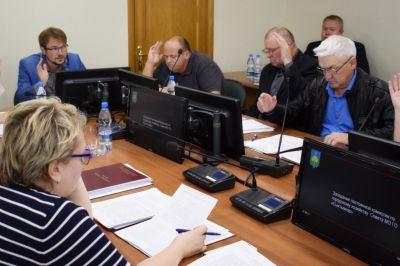 Комиссия Совета по городскому хозяйству обсудила вопросы перед сессией