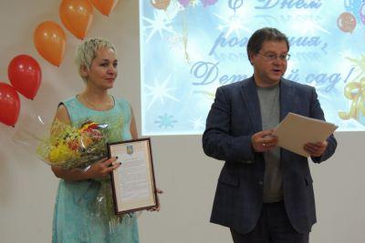 Валерий Козлов поздравил коллектив детского сада № 69 с юбилеем учреждения