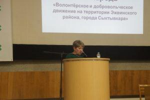 Депутаты Совета Сыктывкара приняли активное участие в работе Конференции коми народа в Эжве