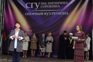 Анна Дю пожелала студентам Сыктывкарского госуниверситета научных открытий в обновленном Ботаническом саду