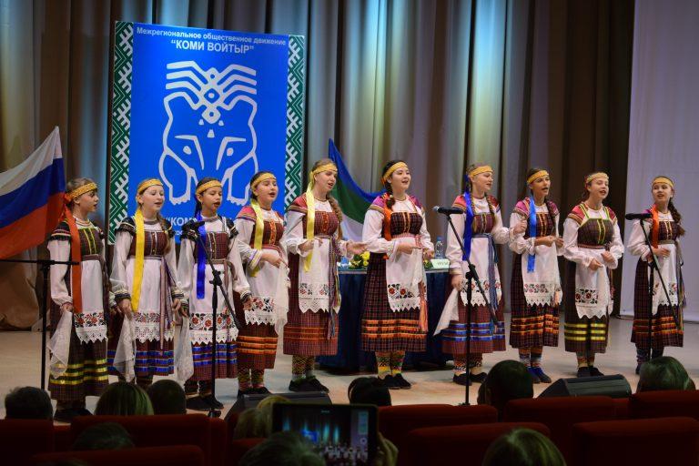 В Сыктывкаре проходит конференция коми народа
