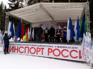 Сыктывкарцы массово вышли на лыжню
