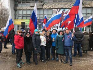 Сыктывкарцы массово отметили пятилетие «Крымской весны»