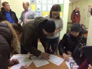 Наталья Логина приняла участие в обсуждении проектов в рамках «Народного бюджета»