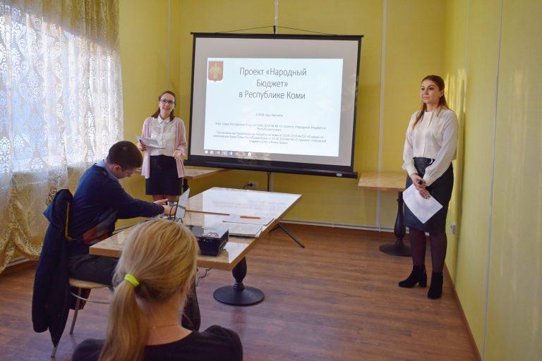 Депутаты Сыктывкара задали свои вопросы авторам проекта «Народный бюджет» в поселке Краснозатонский
