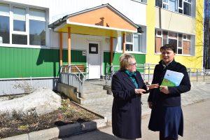 Анна Дю вошла в попечительский совет Сыктывкарского специализированного дома ребенка