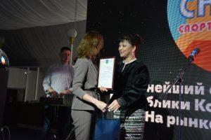 Бизнес-сообщество Сыктывкара принимает поздравления с профессиональным праздником