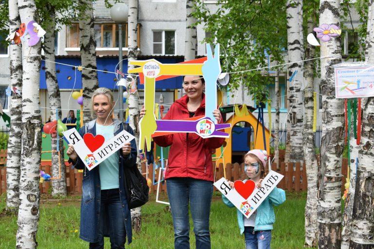 Сыктывкар подхватил общероссийскую эстафету «Игра 4D: дети, движение, дружба, двор»