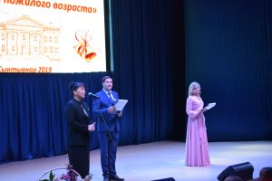 Для пенсионеров Сыктывкара вновь открылся Народный университет