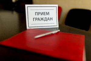 Председатель Совета столицы Коми выслушала проблемы горожан на очередном личном приеме