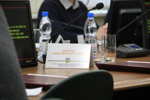 Депутаты Сыктывкара провели совместное заседание комиссий