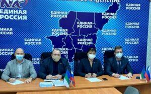 Анна Дю приняла участие в онлайн-заседании Палаты городов – центров субъектов Российской Федерации