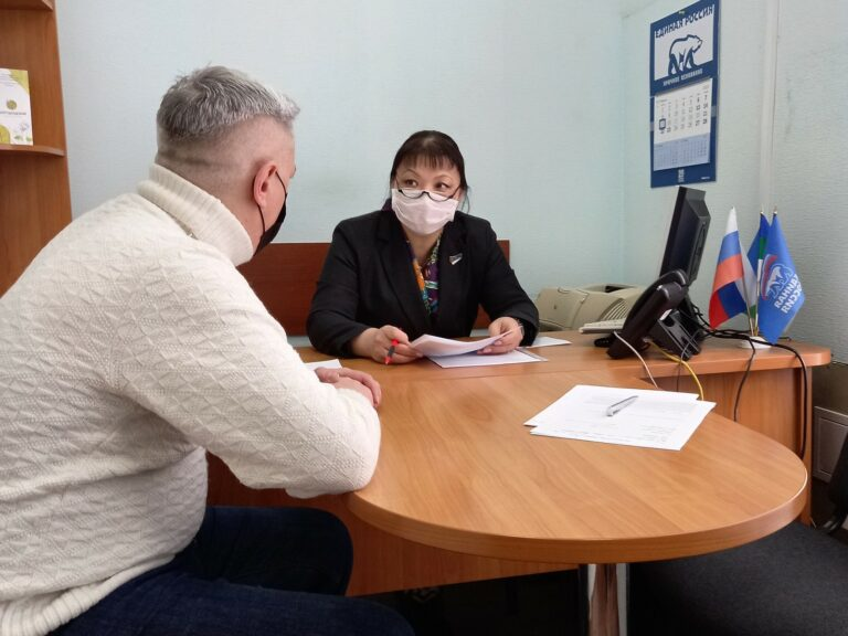 Анна Дю провела приём граждан