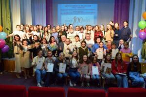 Подведены итоги городского конкурса рисунка к 100-летию образования Республики Коми